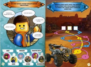 фото страниц LEGO Movie. Бронебро (+ эксклюзивная мини-фигурка) #2