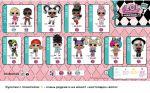 фото Игровой набор с куклой L.O.L. S5 W1 серии 'Hairgoals' - Модное перевоплощение  (556220-W1) #3