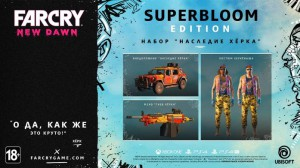 скриншот Far Cry: New Dawn. Superbloom Edition PS4 - Русская версия #5
