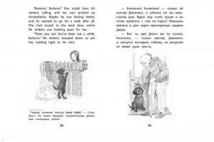 фото страниц Щенок Кнопочка, или Умная малышка = Buttons the Runaway Puppy #2