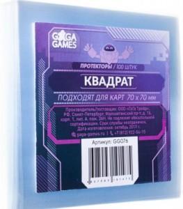 Протекторы (кармашки) для карт GaGa Games (70 х 70 мм, квадрат, 100 шт.) (GG076)