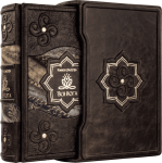 Книга Вся йога в одной книге (в пенале)