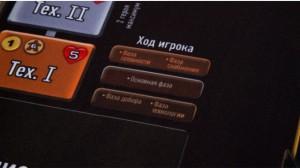 фото Игровой мат. GaGa Games Codex (GG089) #5