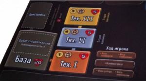 фото Игровой мат. GaGa Games Codex (GG089) #7