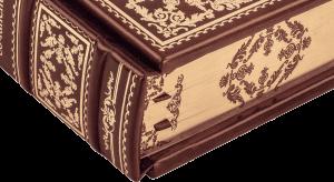 фото страниц Иосиф Бродский. Малое собрание сочинений #7