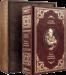 фото страниц Иосиф Бродский. Малое собрание сочинений #9