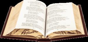 фото страниц Иосиф Бродский. Малое собрание сочинений #5