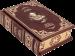фото страниц Иосиф Бродский. Малое собрание сочинений #2