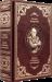 Книга Иосиф Бродский. Малое собрание сочинений