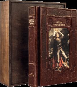 фото страниц Легенды о короле Артуре #9