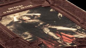 фото страниц Легенды о короле Артуре #3