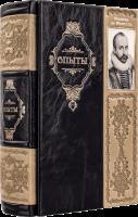Книга Опыты