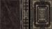 фото страниц Похождения бравого солдата Швейка #10