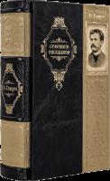 Книга Сборник рассказов