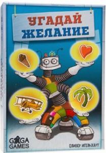Настольная игра GaGa Games 'Угадай желание (Wunschmaschine)' (GG095)