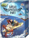 Настольная игра GaGaGames Банда Братьев Райт (Sky Heist) (GG045)