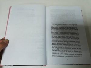 фото страниц Три метра над небом (суперкомплект из 3 книг) #10