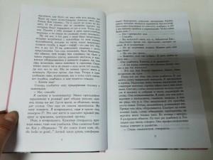 фото страниц Три метра над небом (суперкомплект из 3 книг) #11