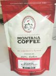 Подарок Кава в зернах Montana Coffee 'Бразилія. Жовтий Бурбон' (22320), 100 г
