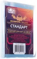 Протекторы (кармашки) для карт GaGa Games (64 х 88 мм, MTG, 100 шт.) (GG010 )