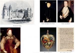 фото страниц Две королевы #4