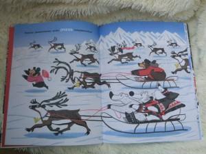 фото страниц Мишки и Новый год #2
