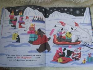 фото страниц Мишки и Новый год #3
