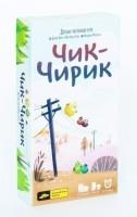Настольная игра Cosmodrome Games 'Чик-Чирик (на русском)' (213425)