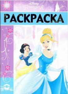 страница 17 творческие книги для детей купить книги для