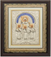 Подарок Икона 'Вера, Надежда, Любовь и мать их София' (0103003001)