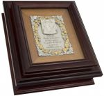 Подарок Ключница 'Благословление дома' (0404001009)