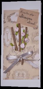 фото страниц Книга 'Есть, молиться, любить' + Открытка 'Коли все добре - цвітуть квіти' #6