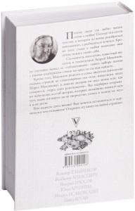 фото страниц Книга 'Любимая, люби меня' + 50 волшебных признаний 'Я люблю тебя!' #10