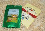 фото страниц Книга 'Какая такая любовь, у нас же дети!' + Гранулированный чай 'Кохай. Цінуй. Радій' #4