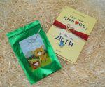 фото страниц Книга 'Какая такая любовь, у нас же дети!' + Гранулированный чай 'Кохай. Цінуй. Радій' #2