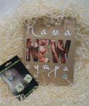 Книга Новая камасутра. Самая полная версия + Светящиеся кубики для плотских утех 'Камасутра'