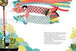 фото страниц Спокойной ночи, Миюки! #3