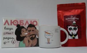 фото Подарочный набор 'Шоколад + пряности для глинтвейна + чашка' (суперкомплект из 3 предметов) #2