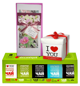 Чайная коллекция +Печенья с предсказаниями «Для влюбленных» + открытка «Справжня любов – це коли все просто»