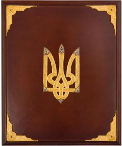 Книга 'Ілюстрована історія України' Грушевский М.С. (в коробке)
