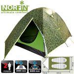 Палатка 2-х местная Norfin COD 2 (NC-10102)