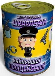 Подарок Консервовані Шкарпетки Найкращої Поліцейської