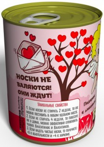 фото Консервированные Носки 'День Святого Валентина' #3