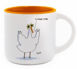 Чашка Gifty  'Суперстар'. Orange (20057)