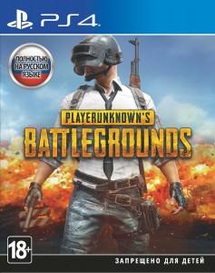 игра Playerunknown's Battlegrounds PS4 - русская версия