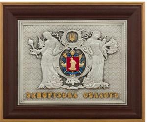 Подарок Плакетка 'Герб Запорожской области'