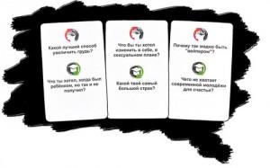 фото Настольная игра iPartyGames 'Карты На Стол' (2469) #6