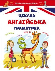 Детские книги издательства Талант - купить в Киеве и Украине. 11e5e57f76ab0