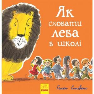 Страница №15 Книги Детские Дошкольнику купить в интернет - магазине ... 2916760bc0143