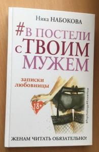 фото страниц Бестселлеры Ники Набоковой (суперкомплект из 4 книг) #10
